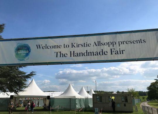 The Handmade Fair entrance
